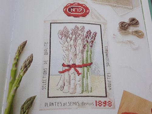Jardin potager 16